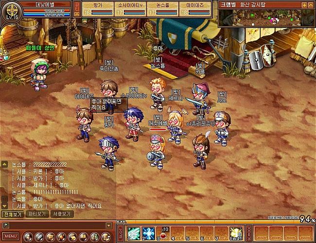 Keygen для игры Винкс - картинка 1